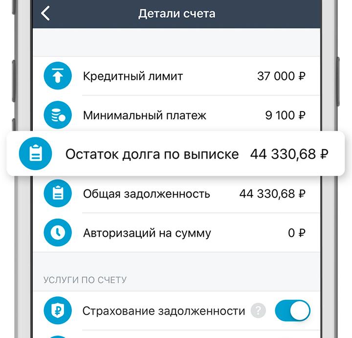 Сбербанк россии подать заявку на кредит наличными