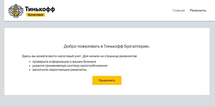 Ип на усн электронная отчетность регистрация иностранных граждан как ип