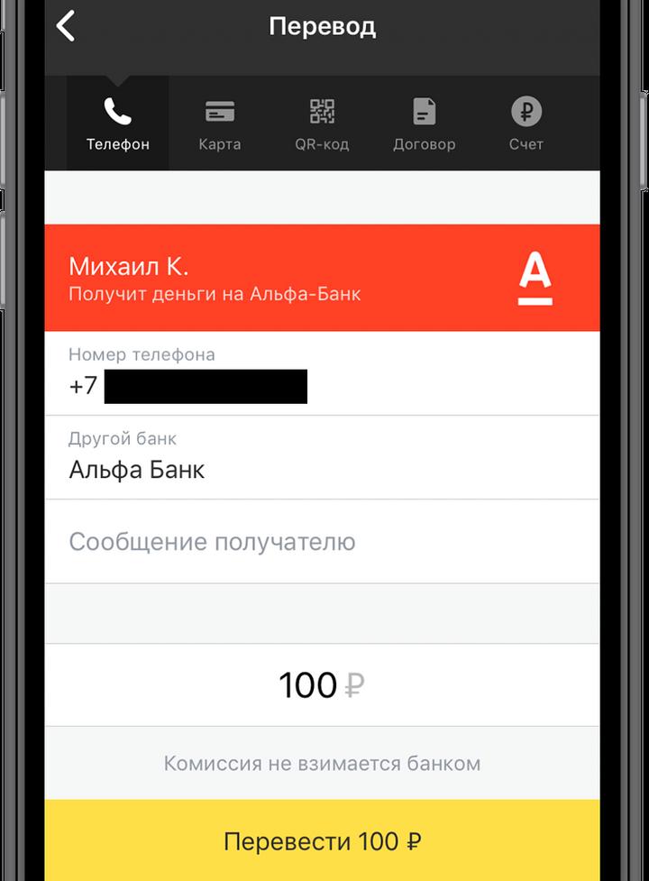 тинькофф банк оплатить кредит онлайн с карты на карту по номеру карты ренессанс кредит личный кабинет физического лица