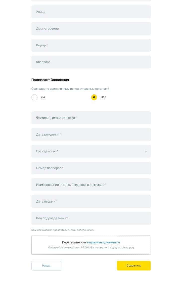 деньги в долг мтс россия крым