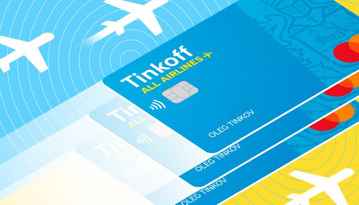 Как копить мили с картой all airlines