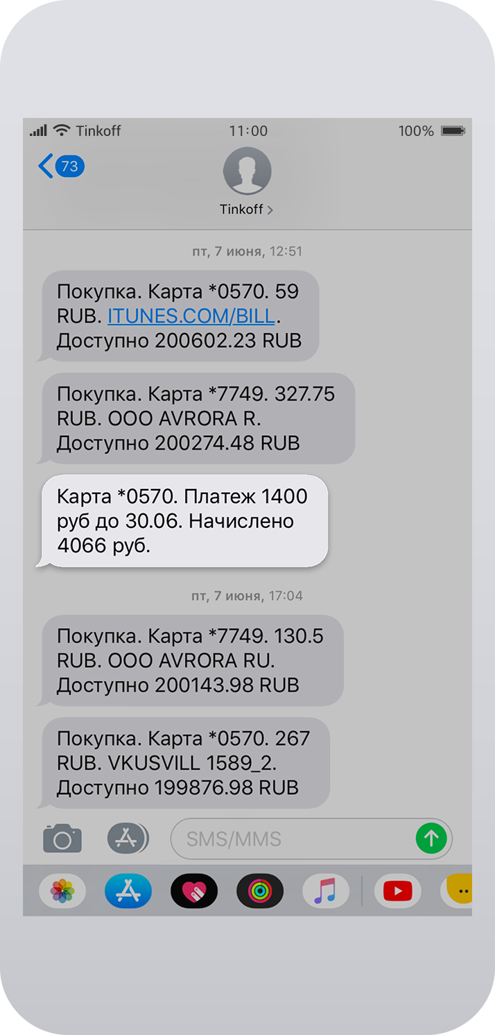 тинькофф кредитная карта карта новая втб-24 кредит наличными физических лиц онлайн