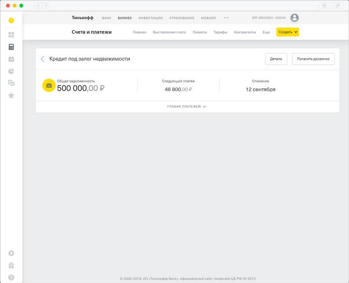 перевод с карты хоум кредит на карту сбербанка без комиссии