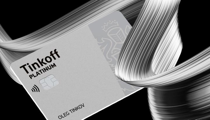 как восстановить пин код карты тинькофф бизнес онлайн выгодные кредиты наличными в запорожье