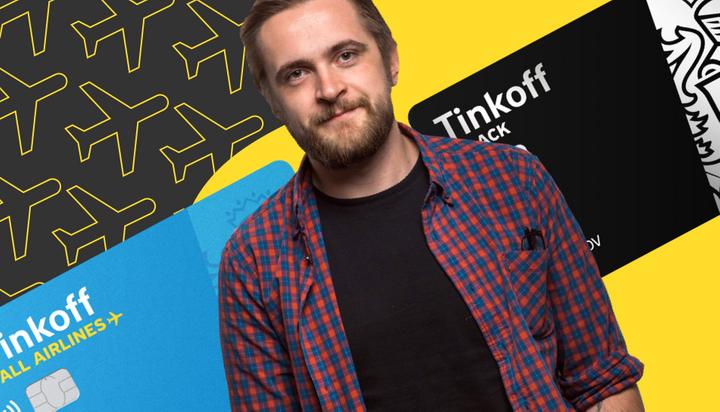 Как пользоваться дебетовой картой Тинькофф Банка (Tinkoff Black)