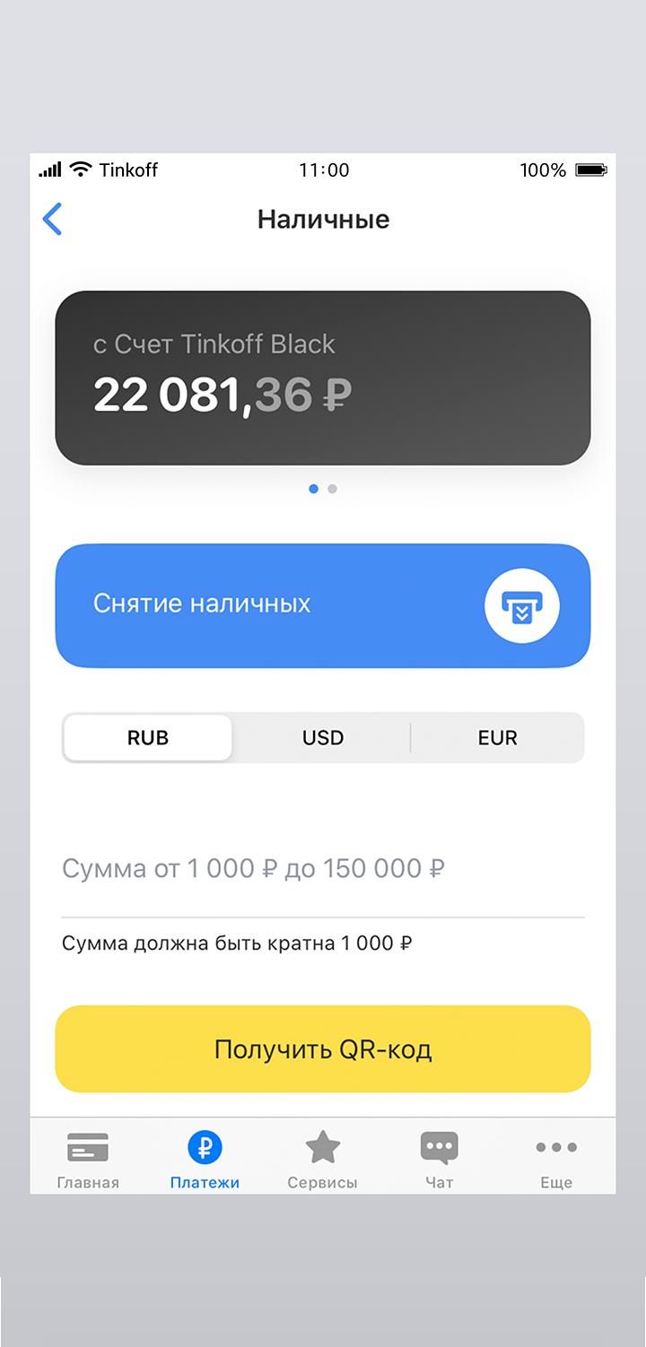 Эволюция QR-кода — Маркетинг на vc.ru | 1502x720